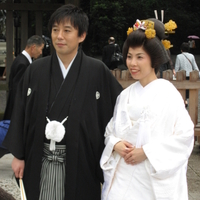 Esküvő Japánban