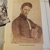 Nagyapám történelemfüzete