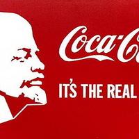 Molotov-koktél Coca-Colából