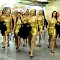 Flashmob Tv2 módra