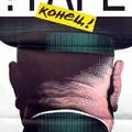 !TAPE - Thursday gay parties September - November Budapest 2012