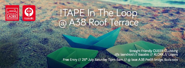 _tape_in_the_loop_2015-07-25_ver05.jpg