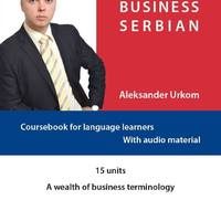 Business Serbian - könyvbemutató