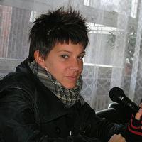 Petra Soukupová: Süketnémák bálja
