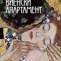 Radosztina Angelova elsőkönyves Budapesten