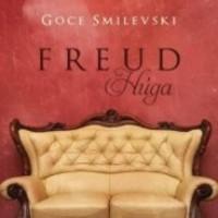Goce Smilevski: Freud Húga (Részlet)