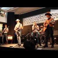 Russian rollers koncert az Orosz Kulturális Központban