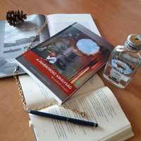 Ihar Babkou: A Fehérorosz Királyság (recenzió)