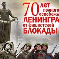 Fotókiállítás a leningrádi blokád 70. évfordulójára