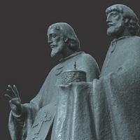 Meghívó Cirill és Metód emlékművének leleplezésére