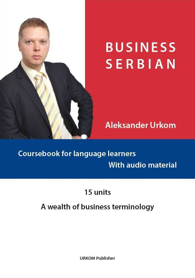 Business serbian.jpg