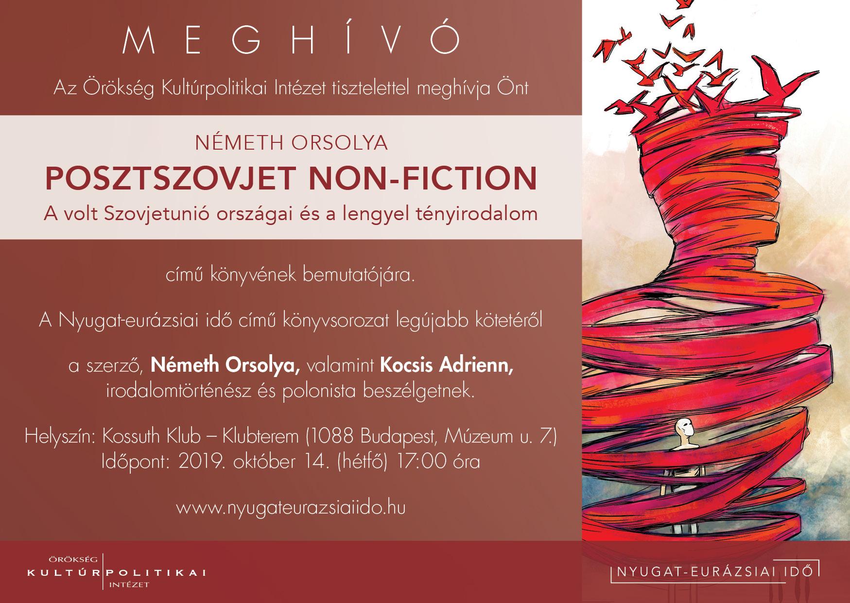 meghivo_no_posztszovjet_non-fiction_a6.jpg