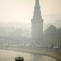 Moszkva füstfelhő alatt