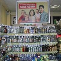 Vasárnapi szláwicc - Oroszország 2.0
