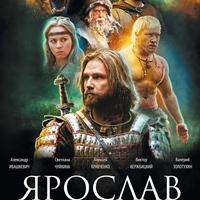 Jaroszlavl update - film a történelmi városról
