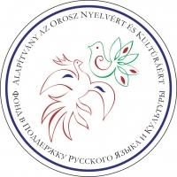 Ruszisztikai díjak 2009