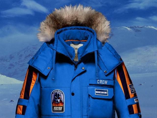 Columbia Birodalmi stáb kabát