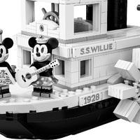 Willie gőzhajó - Lego készlet