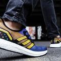 Bosszúállók: Végjáték - Adidas cipők