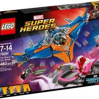A galaxis őrzői vol. 2. LEGO készletek