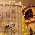 Csináld Magad - Aranyhaj születésnapi dekoráció