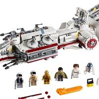 Star Wars - Tantive IV Lego kélszlet
