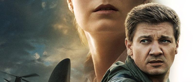 szmk_erkezes_arrival_movie_banner_1.jpg