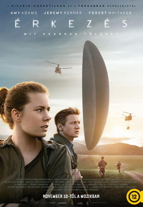 szmk_erkezes_arrival_movie_poster_2.jpg