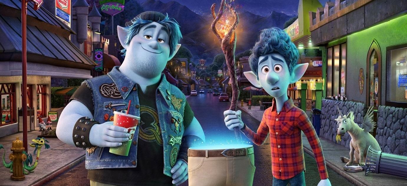 szmk_onward_pixar_elore.jpg