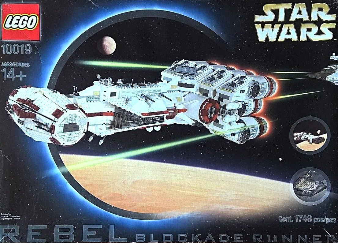szmk_star_wars_lego_tantive_iv_csillagok_haboruja_2.jpg