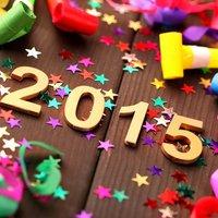 Boldog Új Évet Kívánunk Minden Kedves Olvasónknak!