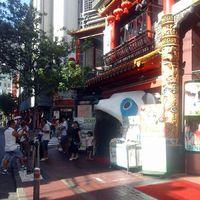 Kínai negyedek Japánban: Jokohama Csúkagai