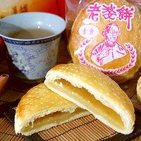 Hagyományos kínai sütemények 1.
