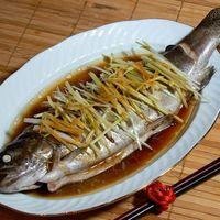 Qing Zheng Yu - Saját levében párolt hal