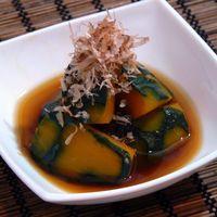 Kabocha no fukumeni- Házias, főtt kabocsa tök