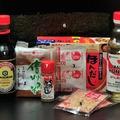 Alapvető japán ízesítők