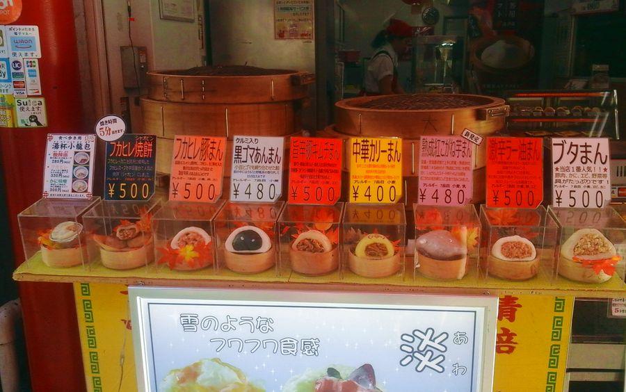 Gőzgombócok édes és sós töltelékekkel<br />(van cápauszonyos is)