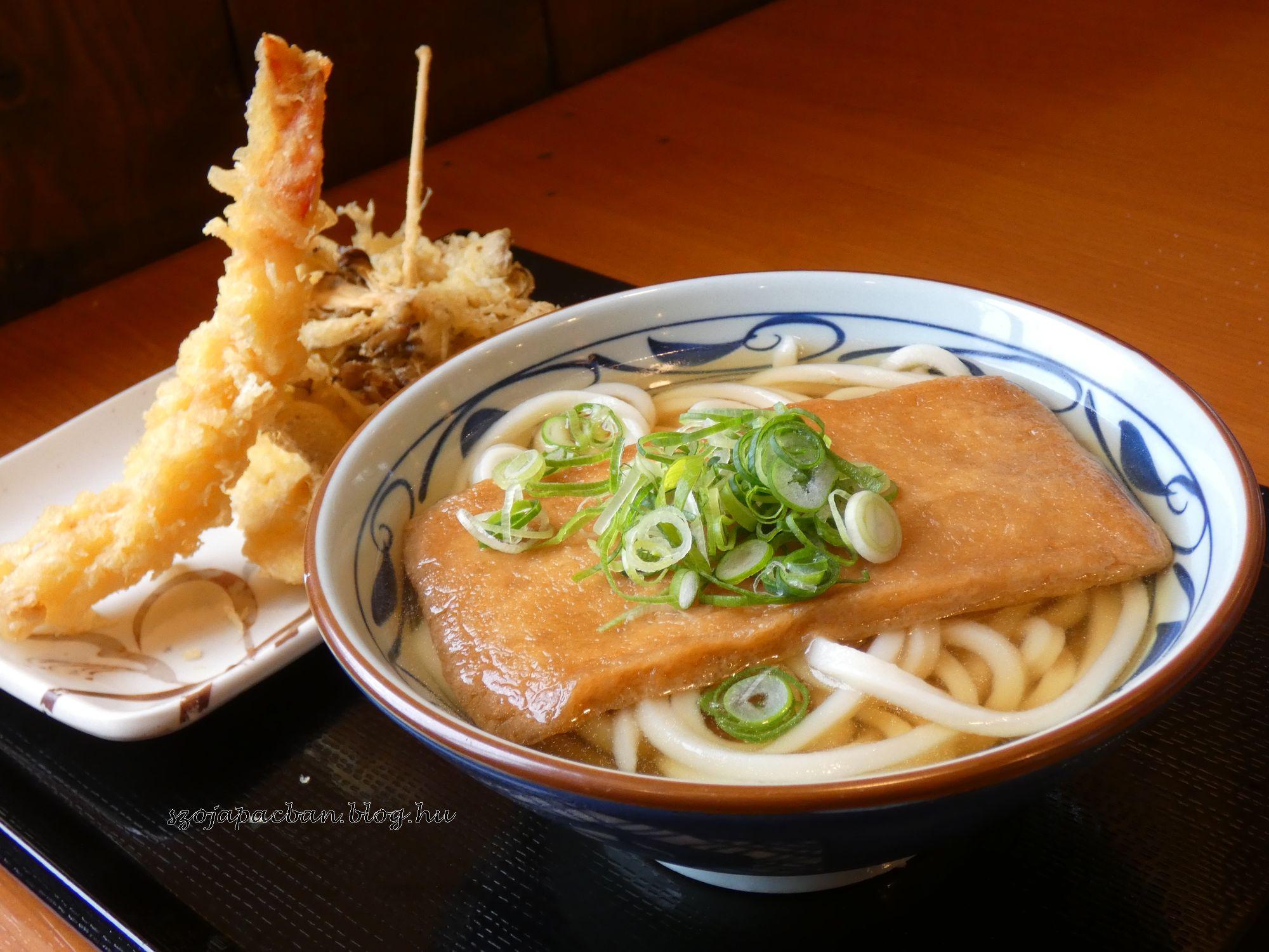 kitsune_udon.jpg