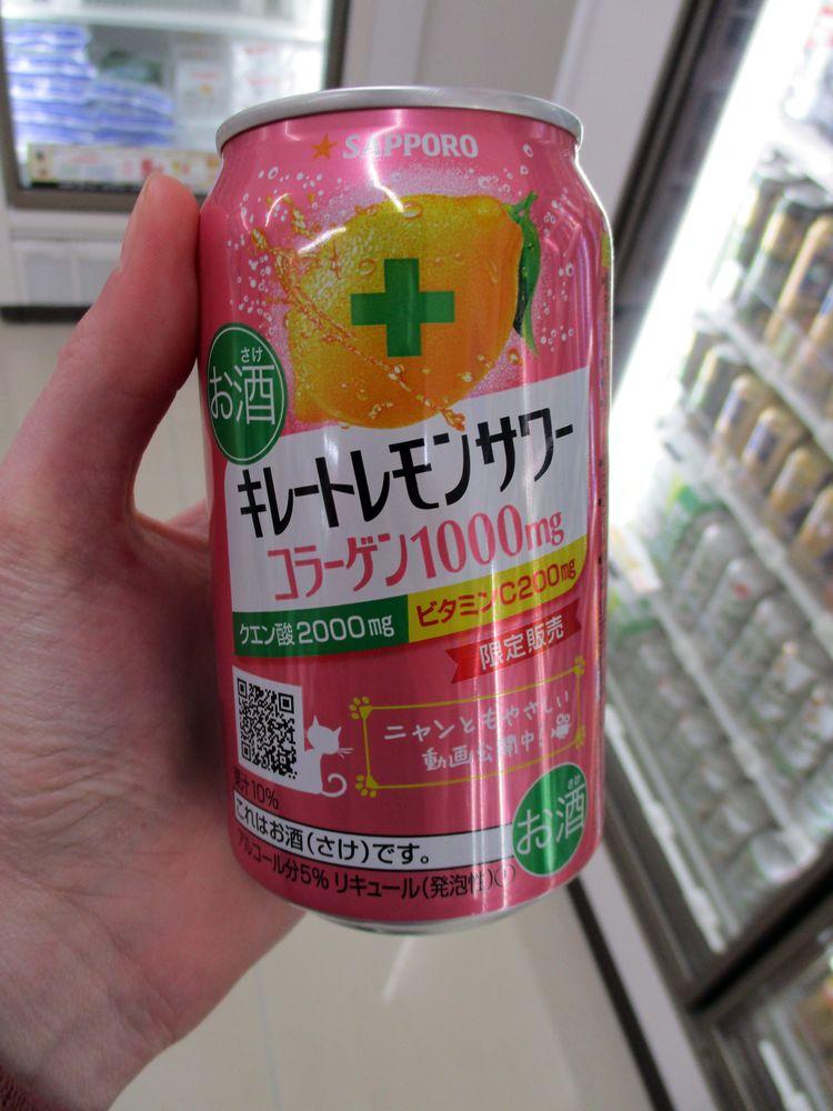 Kollagénnel és C vitaminnal dúsított csúhai