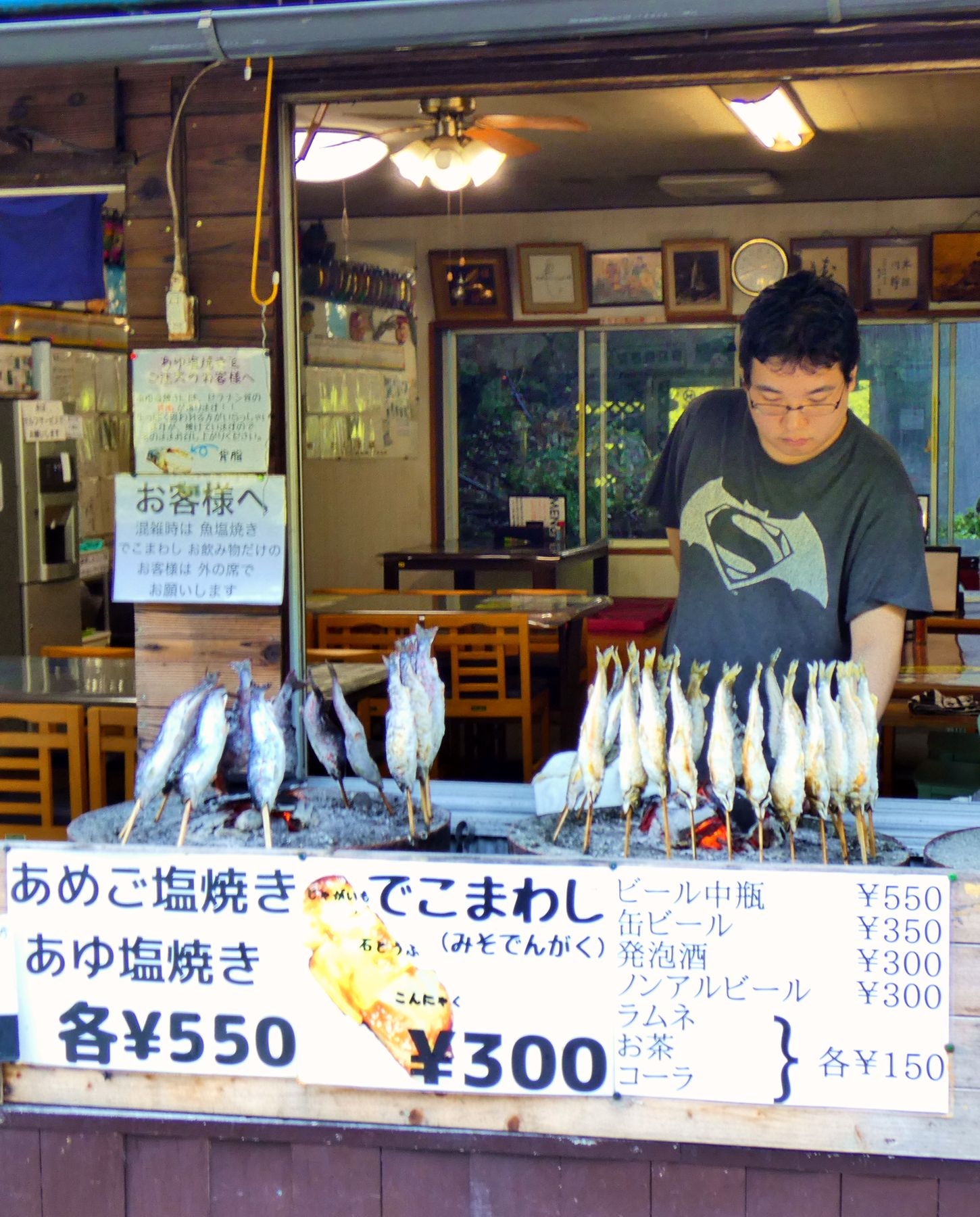 shioyaki.jpg