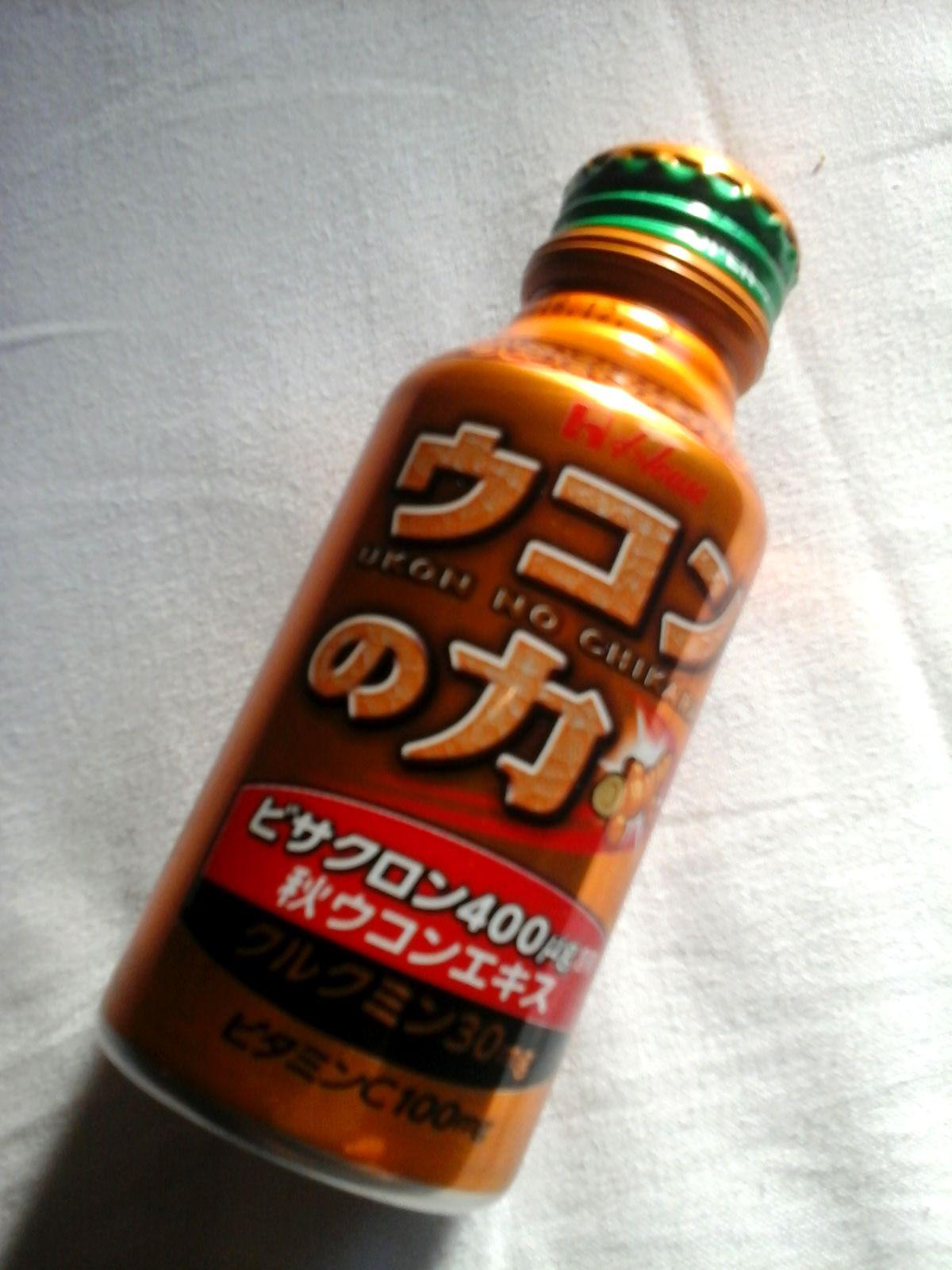 ukon_no_chikara.jpg
