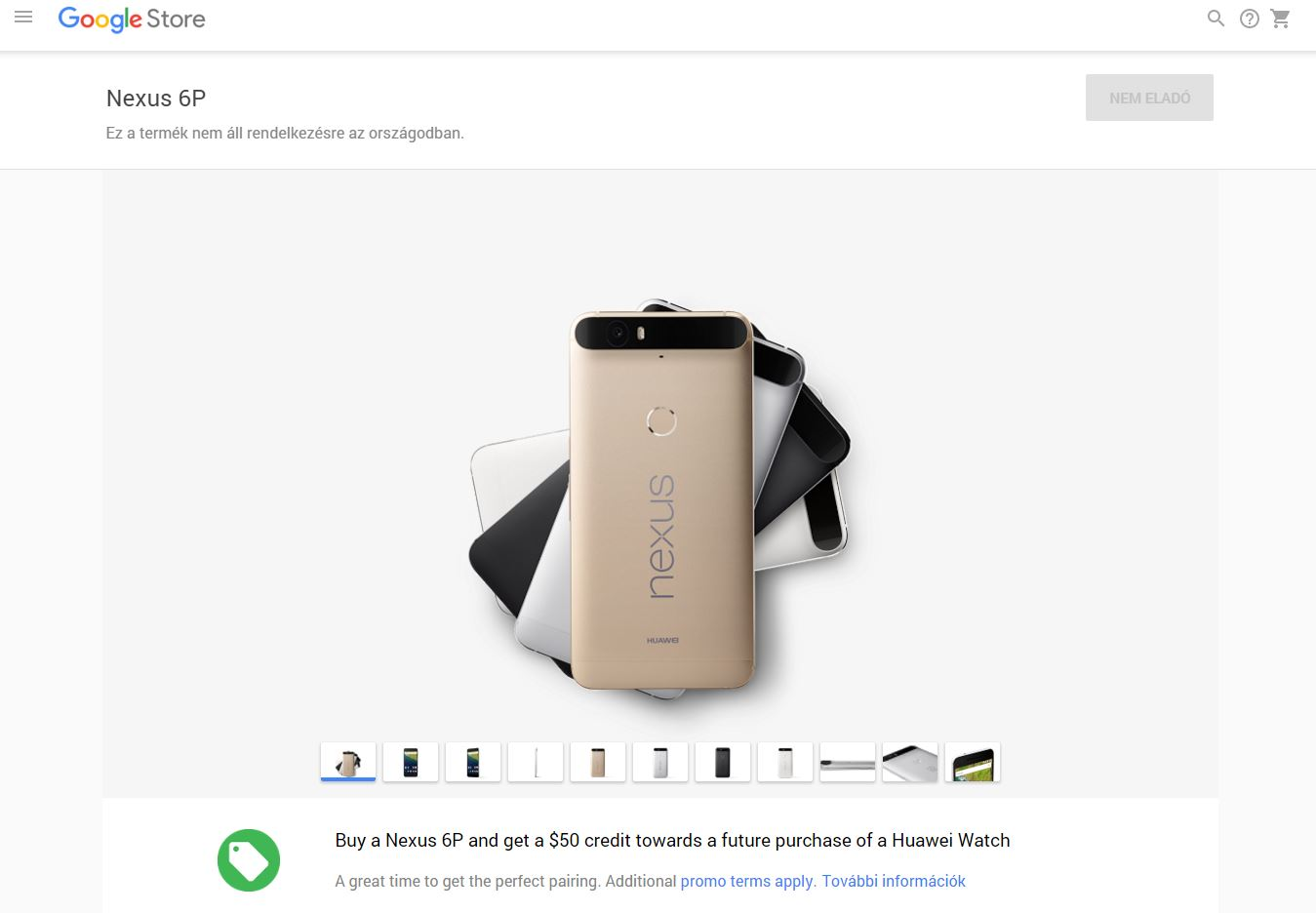 google_store_3.JPG