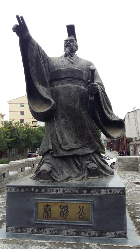 Qin tartomány fejedelme, Mu Renhao (659-621 BC) tiszteletére állított szobora helyi múzeum előtt<br />