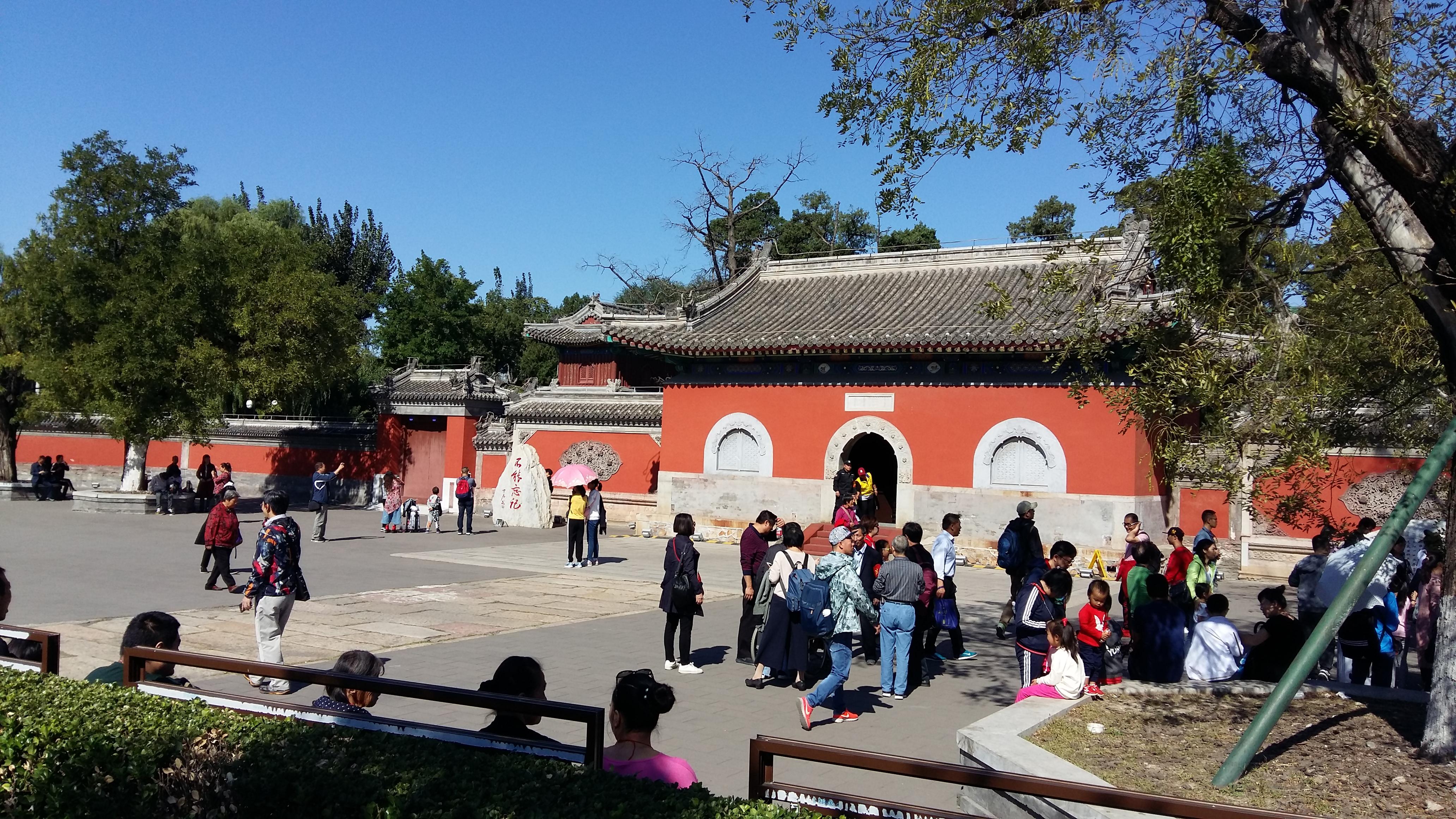 Turisták a Yuanmingyuan Park bejáratánál