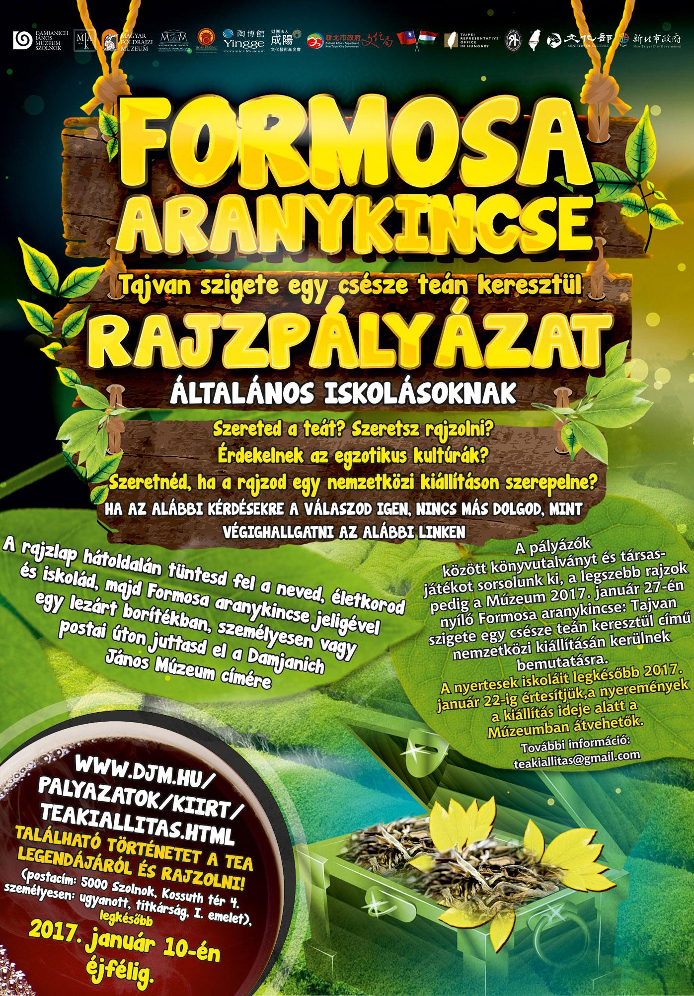 plakat_rajzpalyazat_web.jpg