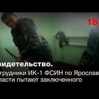 Kegyetlenül megkínoztak egy rabot egy oroszországi telepen + videó