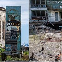 Gudim, a szovjet kísértetváros