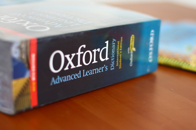 oxford-advance-learners-dictionary.jpg