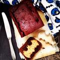 Batman süti, csakis egészségesen ;)