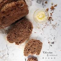 Csokis-diós kenyér